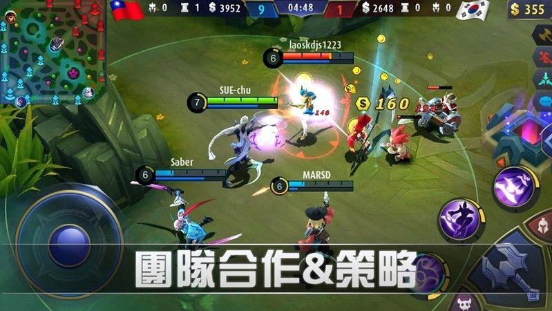 无尽对战手游官方安卓版(Mobile Legends Bang Bang)图片1
